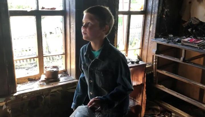 Девятилетний герой живет в Мордовии: мальчик вынес из пожара сестру
