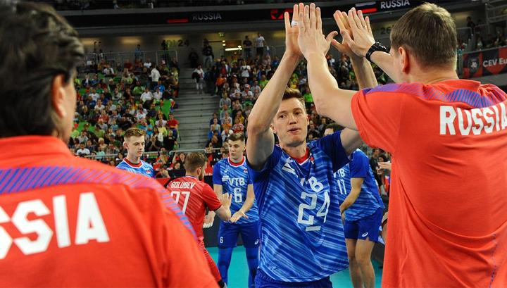 Российские волейболисты вышли в четвертьфинал чемпионата Европы