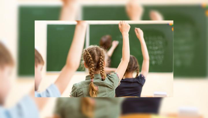 На Алтае более 3 тысяч педагогов из 12 регионов обсудят современные технологии обучения