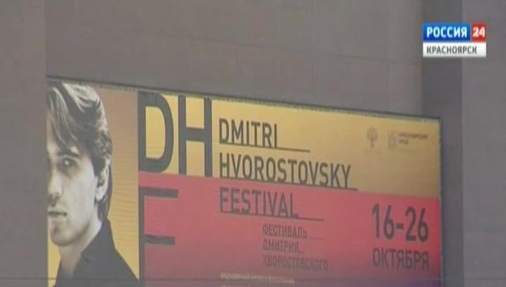 Фестиваль Дмитрия Хворостовского приглашает поклонников оперного искусства в Красноярск