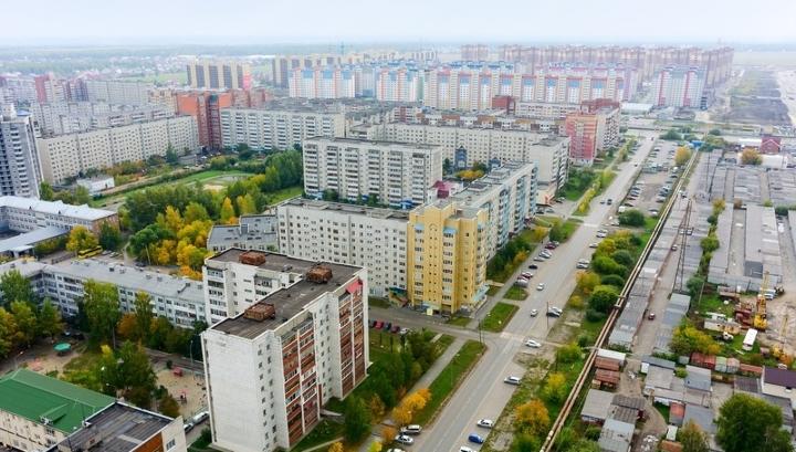 Названы регионы с самой дорогой и дешевой арендой жилья