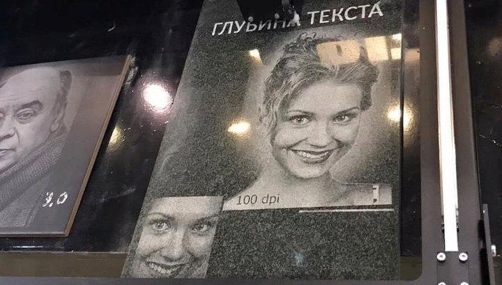 Кристина Асмус потребует компенсаций за ее фото на могильной плите