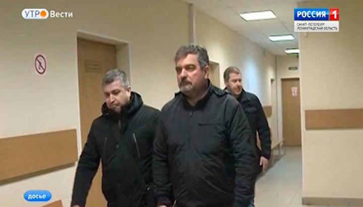 Бывшему замначальника УФСИН по Петербургу и Ленобласти отменён оправдательный приговор
