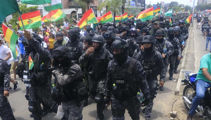 Россиянам рекомендовано воздержаться от поездок в Боливию photo