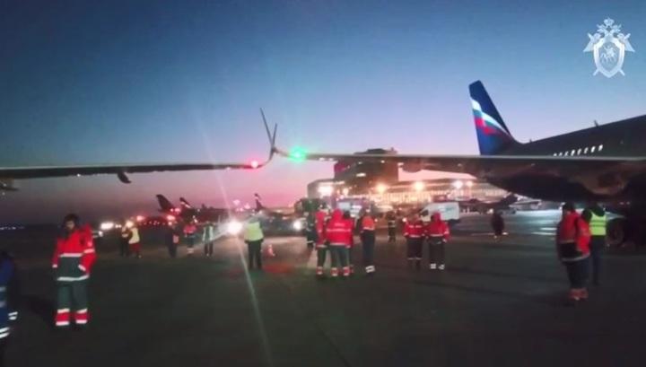 Появилось фото самолетов, столкнувшихся в аэропорту Шереметьево