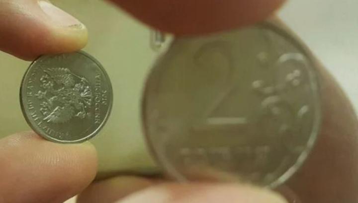 Петербуржец хочет получить миллиард за два рубля