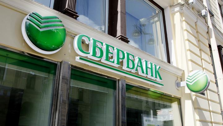 Сбербанк в марте поставил рекорд кредитования и увеличил прибыль