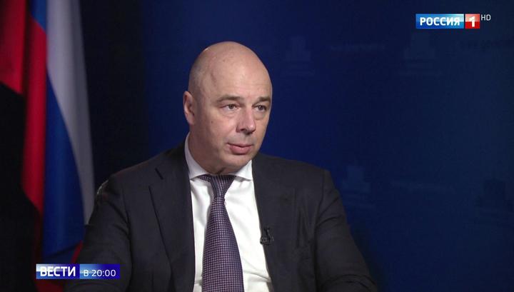 Министр финансов: Россия научена санкциями США — доля доллара будет снижена