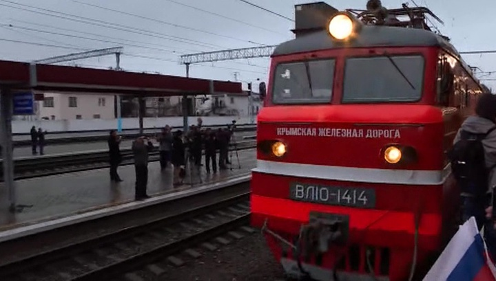 Ветераны ВОВ получили пожизненное право бесплатного проезда в поездах