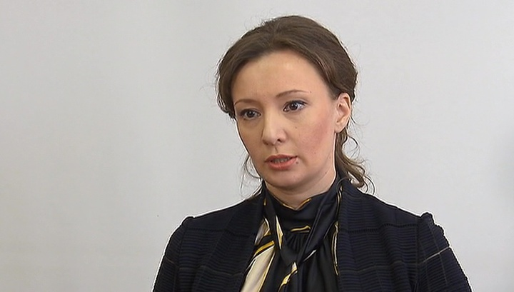 Детский омбудсмен предложила установить пожизненный надзор за педофилами