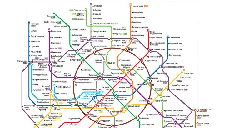 Через месяц в Москве откроют сразу 6 новых станций метро