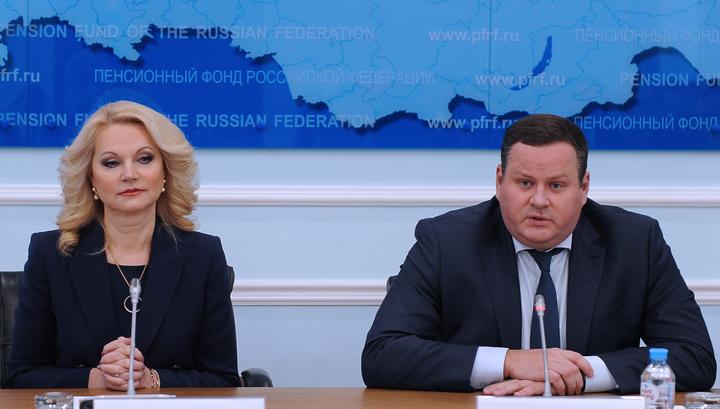 Глава Минтруда Котяков: бедность - одна из острейших проблем в России