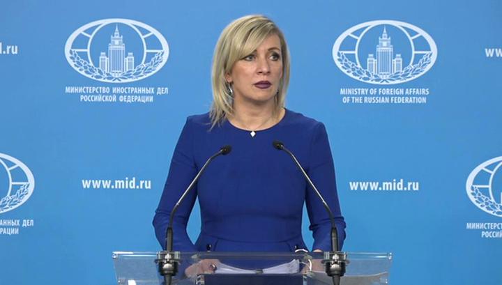 Мария Захарова: россияне стремятся покинуть США