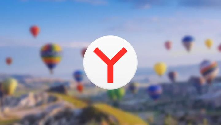"""""""Яндекс.Браузер"""" предустановят на ноутбуки Asus"""