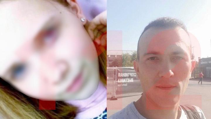 """""""Найдена. Погибла"""". Тело пропавшей в Тамбовской области девочки было закопано в лесу"""