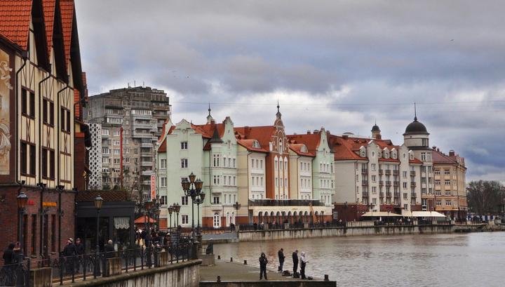 Калининградским чиновникам запретили выезжать за границу
