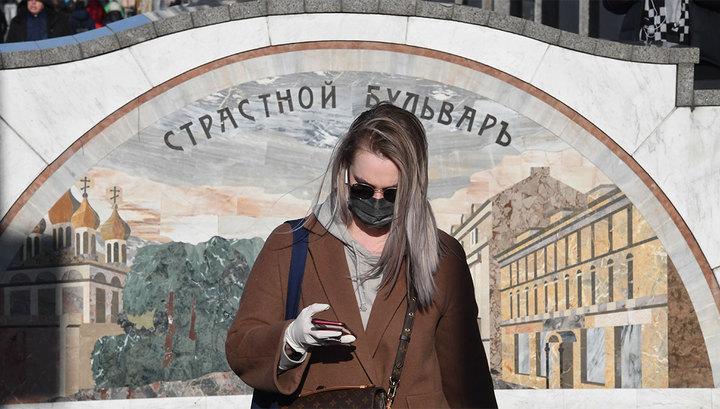 Московская погода поставила очередной весенний рекорд photo