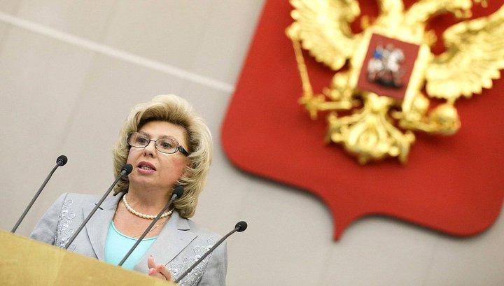 Россиян принуждают работать: Москалькова обратилась к Мишустину