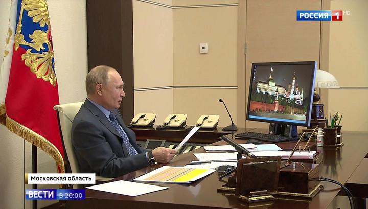Дистанционное совещание у Путина: 60 добровольцев испытают вакцины от COVID-19 на себе