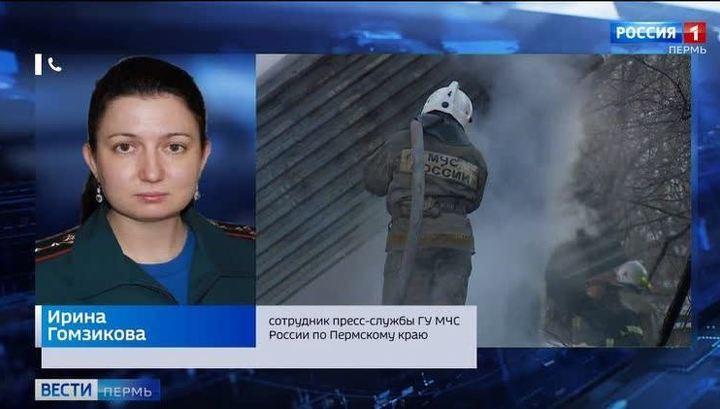 По факту гибели людей во время пожара в Ординском районе возбуждено уголовное дело