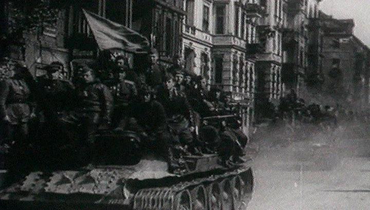 Министерство обороны РФ опубликовало архивы о Берлинской операции