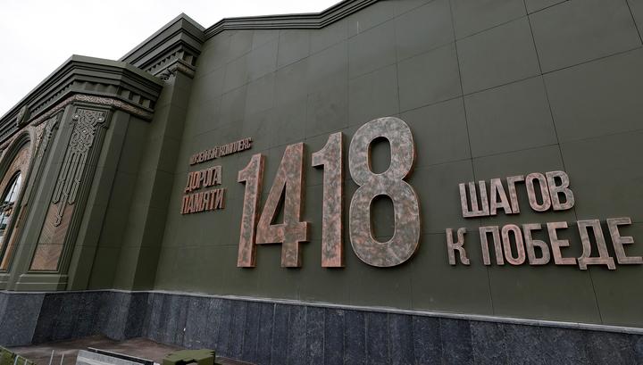 """В комплексе """"Дорога памяти"""" завершены строительные работы"""