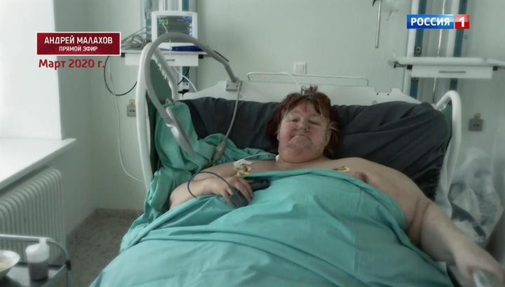 После похудения на 200 килограммов женщина сорвалась и попала в реанимацию