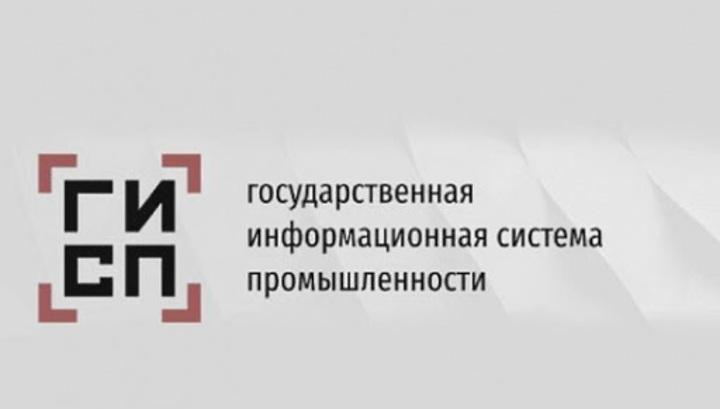 Минпромторг запустил реестр произведенных в России товаров