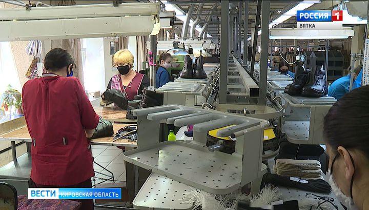 Мантуров: на поддержку легпрома дополнительно выделят 1,1 миллиарда рублей