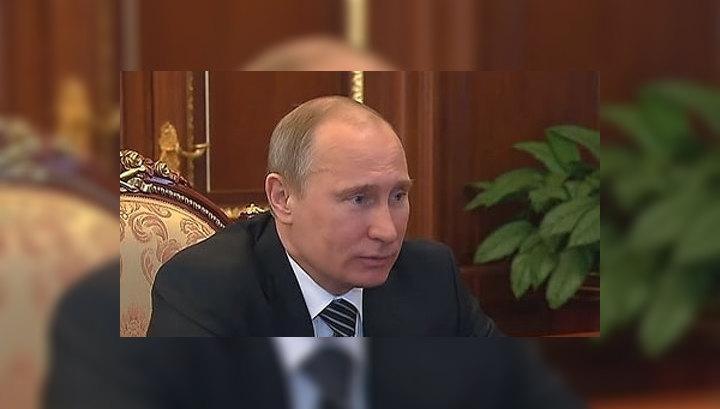 Профицит полпроцента: Путин подписал поправки в бюджет-2018