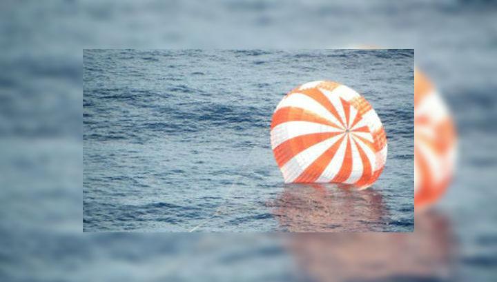 Космический грузовик Dragon успешно приводнился в Тихом океане