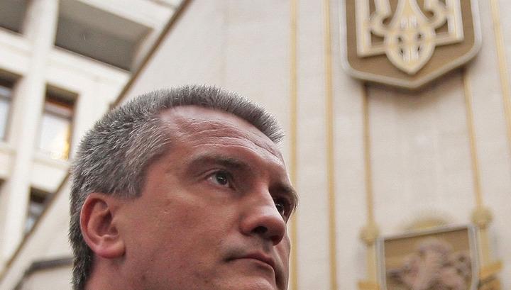 """Аксенов рассказал, как крымчан пугали """"поездами дружбы"""""""