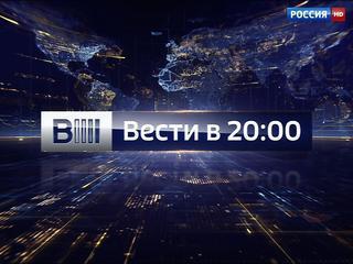 Промышленные новости россии