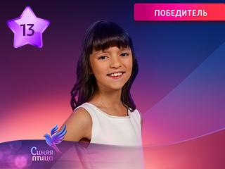 Софья ТЮРИНА