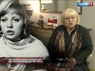 Смотри pianaia ru пьяные сексуальны еженщины не могут встать видео