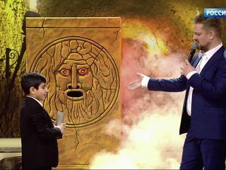 Картинки по запросу «Золото нации». Карен Костанян. Оракул