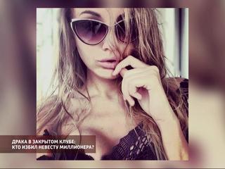 Как пробиваются в модели через постель видео, смотреть видео русские крики во время секса