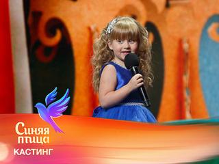 Василиса Евсеева