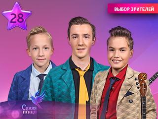 Кирилл Малямин, Александр Кагиян и Дмитрий Лапотько