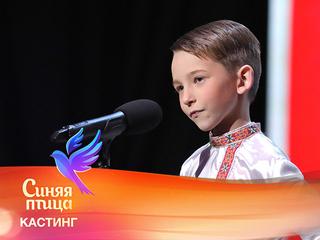 Иван Сафонов