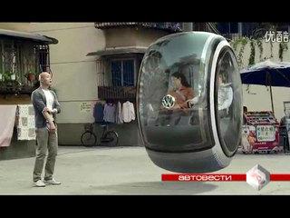 АвтоВести. Эфир от 12.05.2012
