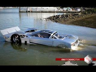 АвтоВести. Эфир от 20.05.2012