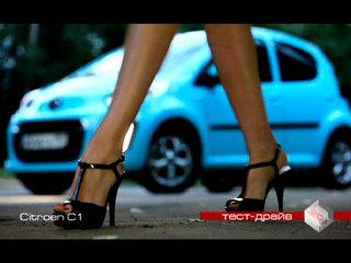 АвтоВести. Эфир от 14.07.2012