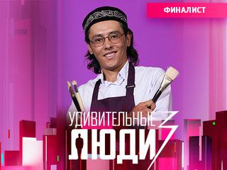 Ренат  Елубаев