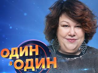 Ирина Олифер