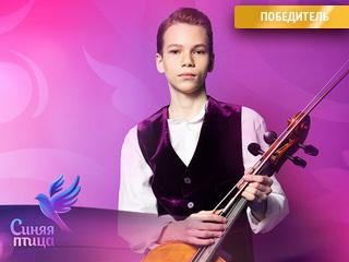 Богдан Ефремов