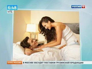 Секси росиа