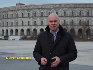 Великая неизвестная война / Телеканал «Россия 1»