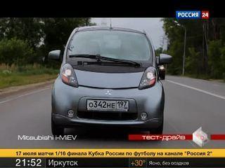 АвтоВести. Эфир от 16.07.2011