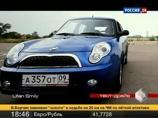 АвтоВести. Эфир от 27.08.2011